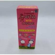 8 Vita + Lysine Syrup 60 ml