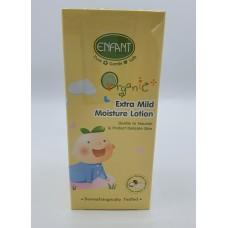 Extra Mild Moisture Lotion Enfant 250 ml