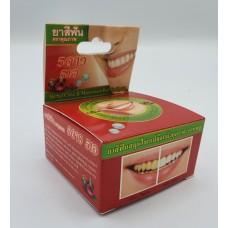 Toothpaste 5 star Mangosteen 25 g