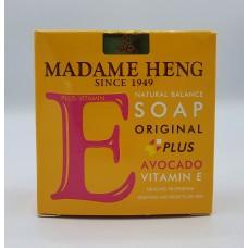 Natural soap Avocado Vitamin E Madame Heng 150 g