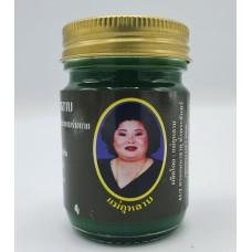 Megulab Balm Bai Yanang 50 g