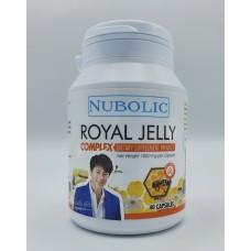 Nubolic royal jelly 40 capsules