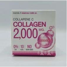 Collagen 2000 ml Fresh Doze 3.5 g