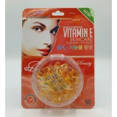 Multi purpose vitamin E Skin Care Belova 60 capsules