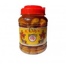 Salted plum 1 g