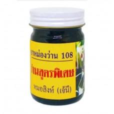 Black Royal Balm 108 Herbs 50 g