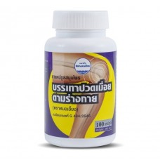 Herbal Analgetic Capsule KongkaHerb 100 capsules