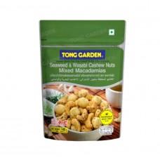 Seaweed and Wasabi Cashew Nuts mixed Macadamias Tong Garden 140 g