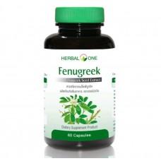 Fenugreek Herbal One 60 capsules
