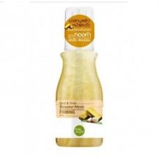 Gold and Snail Booster Mask Baby Bright 140 g