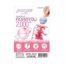 Collagen 2000 ml Fresh Doze 3.5 g × 6 pcs