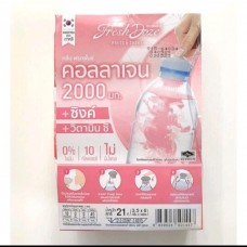 Collagen 2000 mg Zinc + vitamin C Fresh Doze 3.5 g × 6 pcs