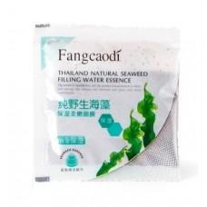 Thailand natural seaweed essence 15 g