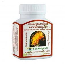Compound safflower capsules Thanyaporn 100 capsules