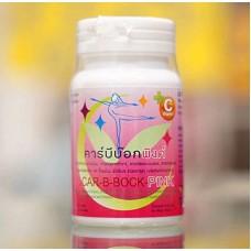 Car-B-Block Pink slimming 30 capsules