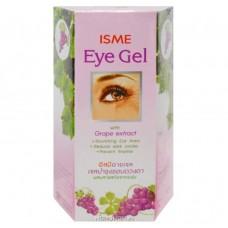 Isme eye gel 10 g