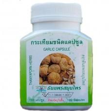 Garlic capsules Thanyaporn