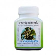 Compound Kaminkur 100 capsules