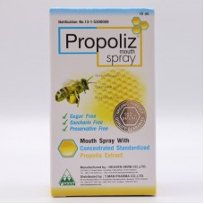 Propoliz Spray 15 ml