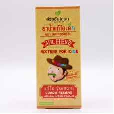 Mixture for kids cough relieve Mr. Herb 60 ml