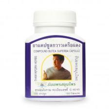 Compound Butea Superba Thanyaporn 100 capsules