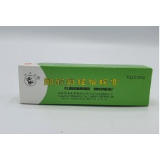 Fluocinonide Oitment 10 g