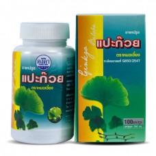 Ginko Biloba Kongkaherb 100 capsules