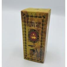 Herbal rose olive oil Madame Heng 50 ml