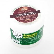 Coconut Oil hair treatment NTGroup 300 ml