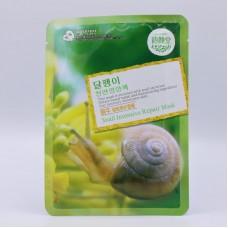 3D Facial Mask Snail Belov 10 pcs