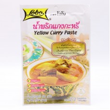 Yellow Curry paste Lobo 50 g
