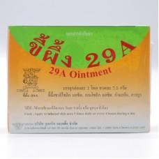 29 A Oitment box 12 pcs