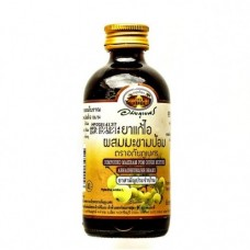 Herbal cough syrup from Abhaibhubejht 120ml