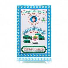 Fha Talai John 70 capsules