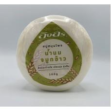 Jasmin rice soap IngOn 160 g
