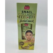 Peel-off facial mask Snail Banna 120 ml