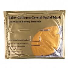 Moods Collagen Cristal Facial Mask