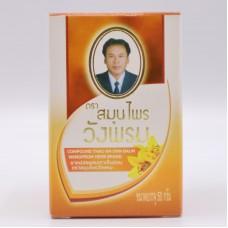Orange Balm WangProm 50 g