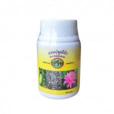 Dee Bois Hamar, Dee Bua 100 capsules