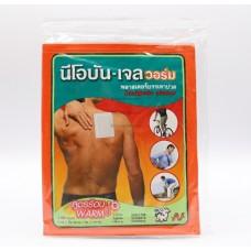NeoBun analgetic plaster Hot 7×10 cm