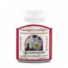 Compound Pueraria Marifica Thanyaporn 100 capsules