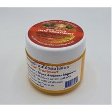 Egg Yolk and Papaya hair treatment NTGroup 100 ml