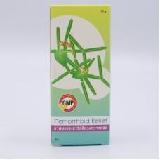 Hemorrhoid relief Abhaibhubejht 10 g