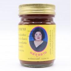 Megulab Balm Black Sesame 50 g