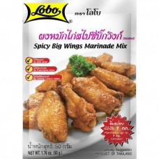Spicy Big Wings Marinade mix Lobo 50 g