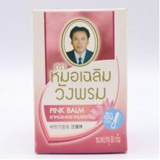 Pink Balm WangProm 50 g