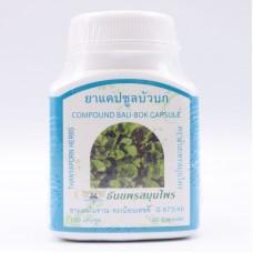 Bau-Bok Capsule Centella asiatica 100 capsules