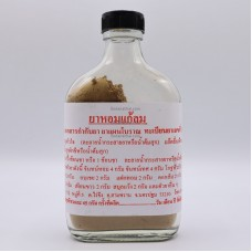 Ya HOM powder from POISONS AND HANGING SYMPTOMS