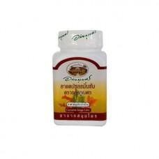 Turmeric Abhaibhubejht 70 capsules