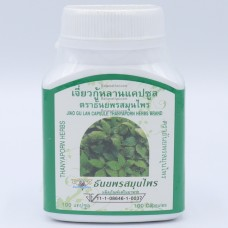 Thanyaporn Herbs Jiaogulan Capsules 100 capsules